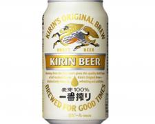KIRIN JAPAN